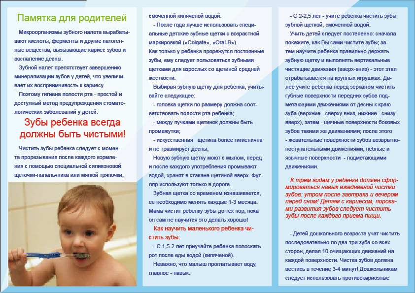 Буклет2стр-(2)